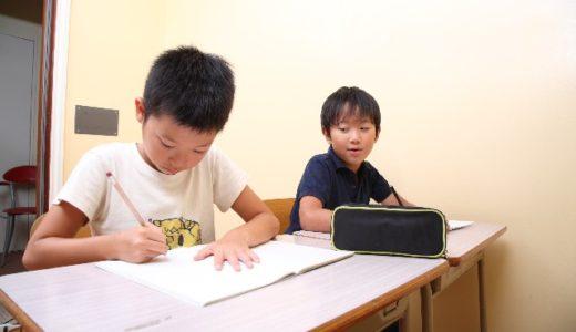 勉強ができない子が中学受験して勉強ができる子になった成功例