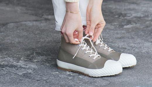 レインシューズに見えないおしゃれ運動靴発見!嬉しい完全防水!